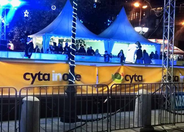 Ice skating στην πλατεία Συντάγματος
