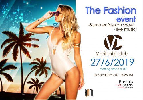 VARIBOBI CLUB EVENT