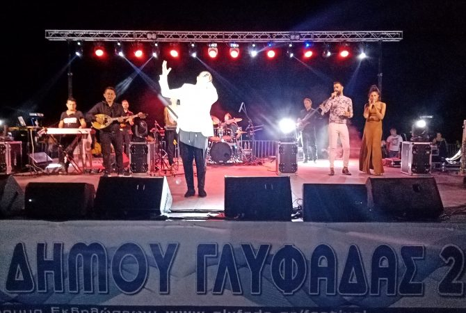 Συναυλία στον δήμο Γλυφάδας