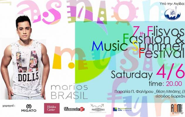 FLISVOS FASHION & MUSIC FESTIVAL