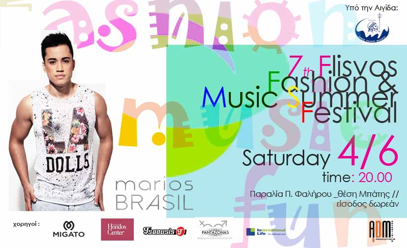 FLISVOS FASHION & MUSIC FESTIVAL