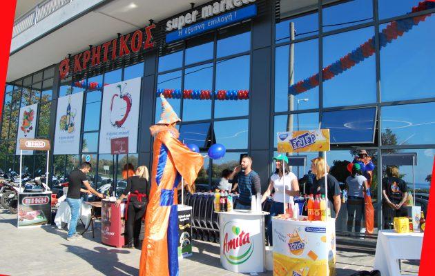 Opening events στα S.M. Kritikos