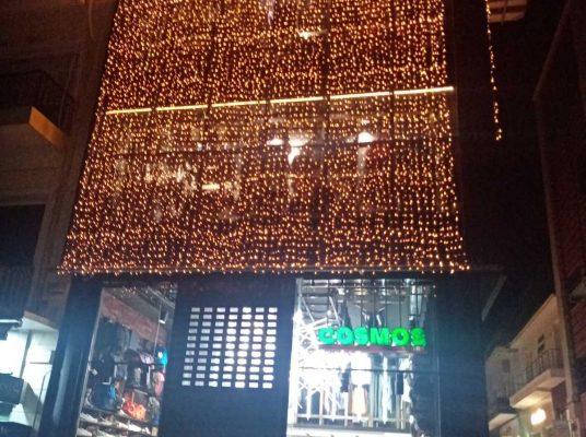 Χριστουγεννιάτικη διακόσμηση – Cosmos sport