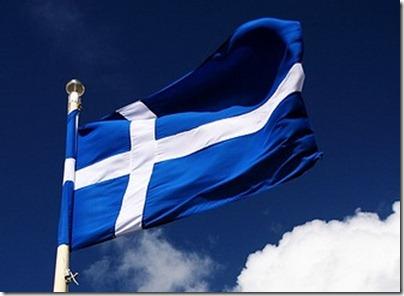 Σημαιοστολισμοι 1821-2021 <<200 χρόνια Ελλάδα>>